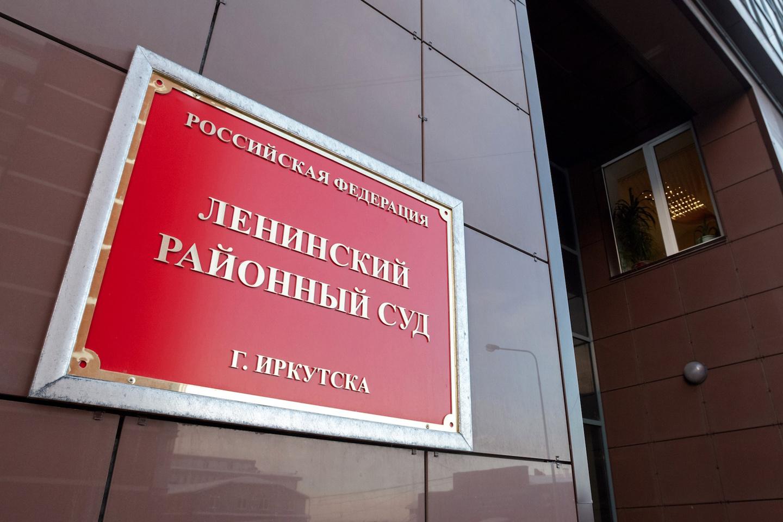 Закрытие иркутского кризисного центра «Мария» противоречит государственной политике