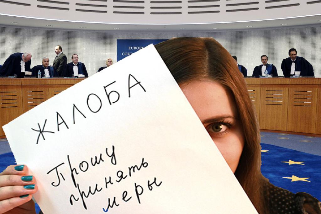 Запись вебинара «Стандарты Европейского Суда по правам человека в делах о домашнем насилии»